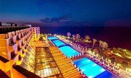 Merit Park Hotel Kıbrıs
