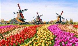 Benelux-Paris Turları