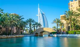 BAE - Dubai Turları