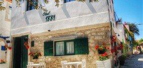 Alaçatı 1881 Concept Hotel İzmir Çeşme