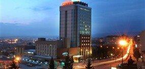 Anitta Hotel Çorum -