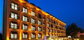 Gönlüferah City Hotel Bursa Osmangazi