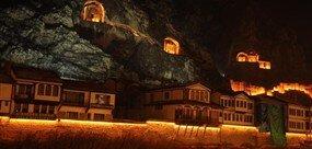 Hasırcı Konakları Hotel Amasya Amasya Merkez
