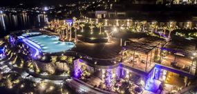 Red Rock Hotel & Suites By Selvese Muğla Bodrum