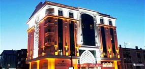 Revag Palace Otel Sivas Sivas Merkez