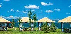 Richmond Nua Wellness - Spa Sakarya Sapanca