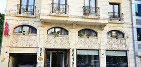 Sc İnn Hotel İzmir Konak