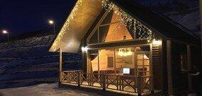 Snowdora Ski Resort Hotels & Villas Erzurum Palandöken