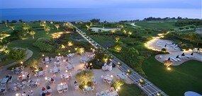 The Marmara Antalya Antalya Antalya Merkez