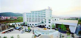 The Ness Thermal Hotel Kocaeli Başiskele