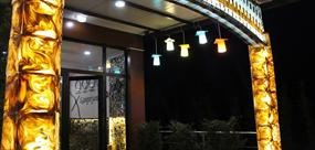Wind Otel Sapanca Sakarya Sapanca