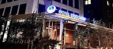 Hotel Discovery Ümraniye