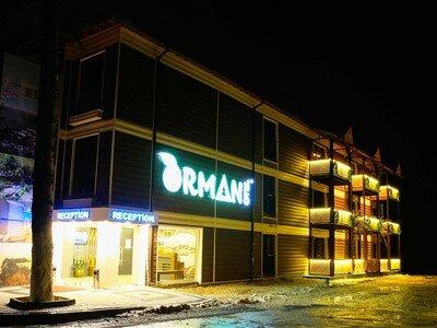 Oylat Kaplıcaları Orman Otel Bursa İnegöl Hilmiye Köyü