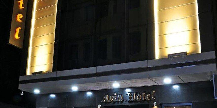 Avin Hotel İzmir Konak