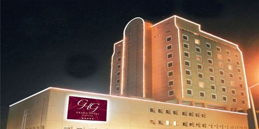 Grand Hotel Gaziantep Gaziantep Şehitkamil