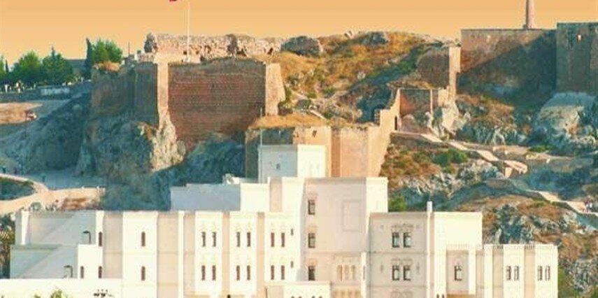 Hotel El - Ruha Şanlıurfa Şanlıurfa Merkez