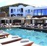 The Senses Hotel Muğla Bodrum