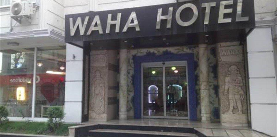 Waha Hotel Ozellikleri Ve Fiyatlari Tatilbudur