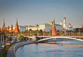 Rusya Turu / St Petersburg - Moskova Turu / THY ile