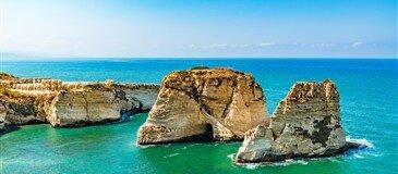 Beyrut Turu Pegasus Havayolları İle Yılbaşı Özel
