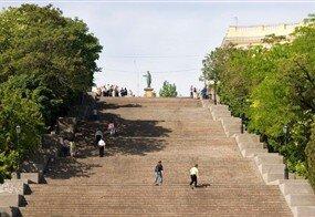 Odessa Turları Onur Air İle 23 Nisan Özel