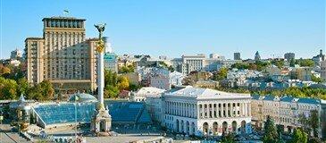 Express Ukrayna Turu 5 Gece 6 Gün Thy ile Ankara Hareket