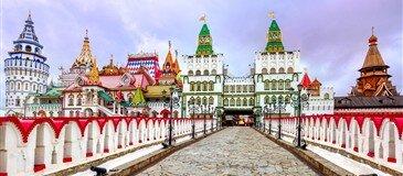 Moskova Turu 3 Gece 4 Gün Yılbaşı Özel