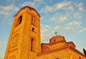 Üsküp - Ohrid Turu / Kurban Bayramı Özel Thy İle 13 Eylül Hareket