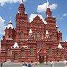 Moskova Turu / Yılbaşı Özel Pegasus ile