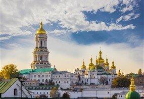 Baştanbaşa Ukrayna Turları Atlas Hava Yolları İle