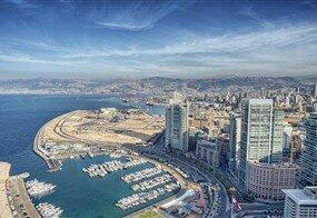 Beyrut Turları Türk Hava Yolları İle