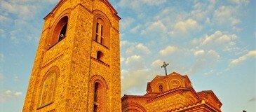 Thy İle Balkan Üçlüsü Turu ( PRN - TIA )